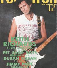 rockin'on ロッキング・オン 1988年12月号