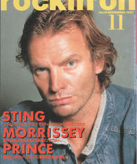 rockin'on ロッキング・オン 1987年11月号