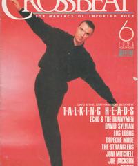 CROSSBEAT クロスビート 1988年6月創刊号