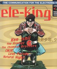 ele-king エレキング 1995年10/11月号 Volume04