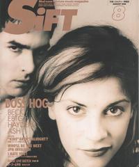 SiFT シフト 1996年8月号