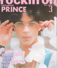 rockin'on ロッキング・オン 1989年3月号