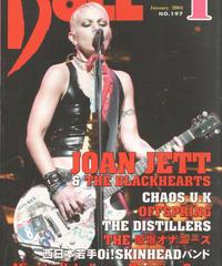DOLL 2004年1月号 No.197