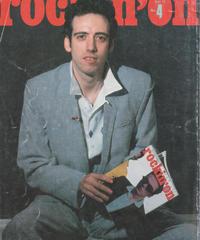 rockin'on ロッキング・オン 1982年4月号