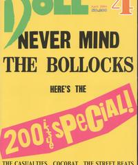 DOLL 2004年4月号 No.200