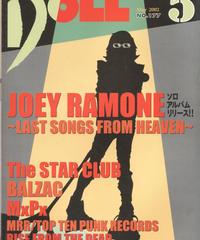 DOLL 2002年5月号 No.177