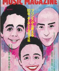 ミュージック・マガジン 1994年1月号