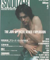 SNOOZER スヌーザー 1999年4月号 #012