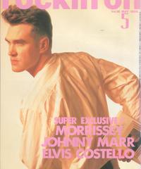 rockin'on ロッキング・オン 1989年5月号