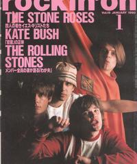 rockin'on ロッキング・オン 1990年1月号