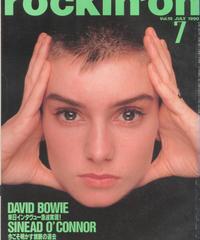 rockin'on ロッキング・オン 1990年7月号