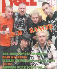 DOLL 2004年5月号 No.201