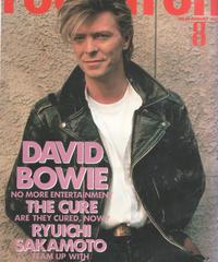 rockin'on ロッキング・オン 1987年8月号