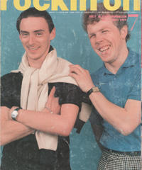 rockin'on ロッキング・オン 1984年7月号