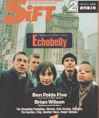 SiFT シフト 1996年2月号