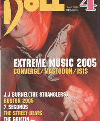 DOLL 2005年4月号 No.212