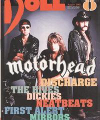 DOLL 2002年8月号 No.180