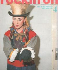 rockin'on ロッキング・オン 1984年4月号