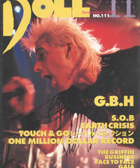 DOLL 1996年11月号 No.111