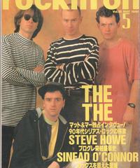 rockin'on ロッキング・オン 1990年5月号
