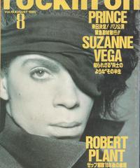 rockin'on ロッキング・オン 1990年8月号