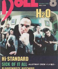 DOLL 1999年8月号 No.144