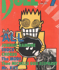 DOLL 2001年7月号 No.167
