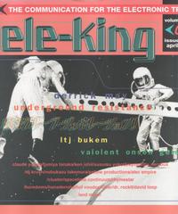 ele-king エレキング 1996年4/5月号 Volume07