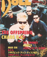DOLL 1998年3月号 No.127