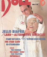 DOLL 1997年6月号 No.118