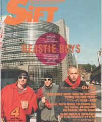SiFT シフト 1996年4月号