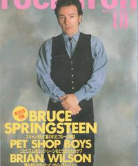 rockin'on ロッキング・オン 1988年10月号