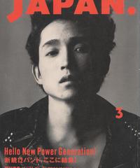ROCKIN'ON JAPAN ロッキング・オン・ジャパン 1993年3月号 Vol.70