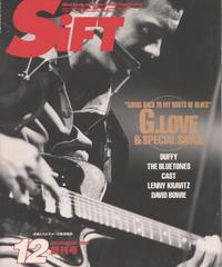 SiFT シフト 1995年12月創刊号