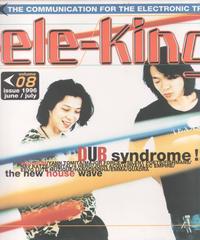ele-king エレキング 1996年6/7月号 Volume08
