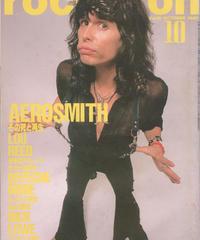 rockin'on ロッキング・オン 1990年10月号