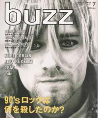 BUZZ 1998年7月号(ロッキング・オン増刊) VOL.9