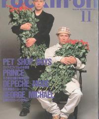 rockin'on ロッキング・オン 1990年11月号