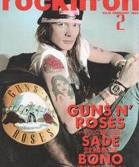 rockin'on ロッキング・オン 1989年2月号