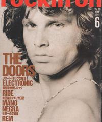rockin'on ロッキング・オン 1991年6月号