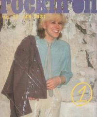 rockin'on ロッキング・オン 1981年1月号