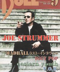 DOLL 2001年9月号 No.169