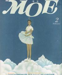 月刊MOE(モエ) 1988年2月号