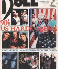 DOLL 1999年2月号 No.138