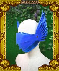 kki.2290 ウィングアーマーマスク。 <ブルー>