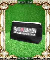 kki.bc-0004 危機裸裸オリジナルロゴ入りポーチ<ブラック>