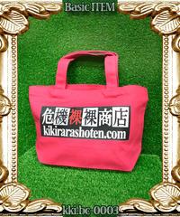 kki.bc-0003 危機裸裸オリジナルロゴ入りランチトートバッグ<ピンク>