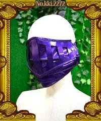kki.2272 鎧マスク。 <ヴァイオレット>