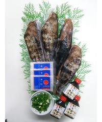 藁焼き鰹の塩たたきセット 約8~10人前【冷凍便】