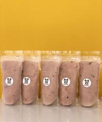 16種類の雑穀komeama 【250g】8個セット
